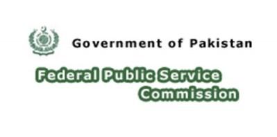 FPSC Pakistan CSS Result 2017 Final PDF