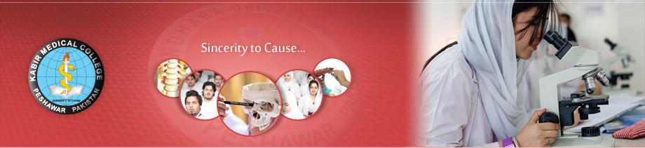 Gandhara University Kabir Medical College Entry Test Result 2015 Merit List