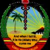 Gomal University DI Khan ETEA Entry Test Result 2017, Merit List