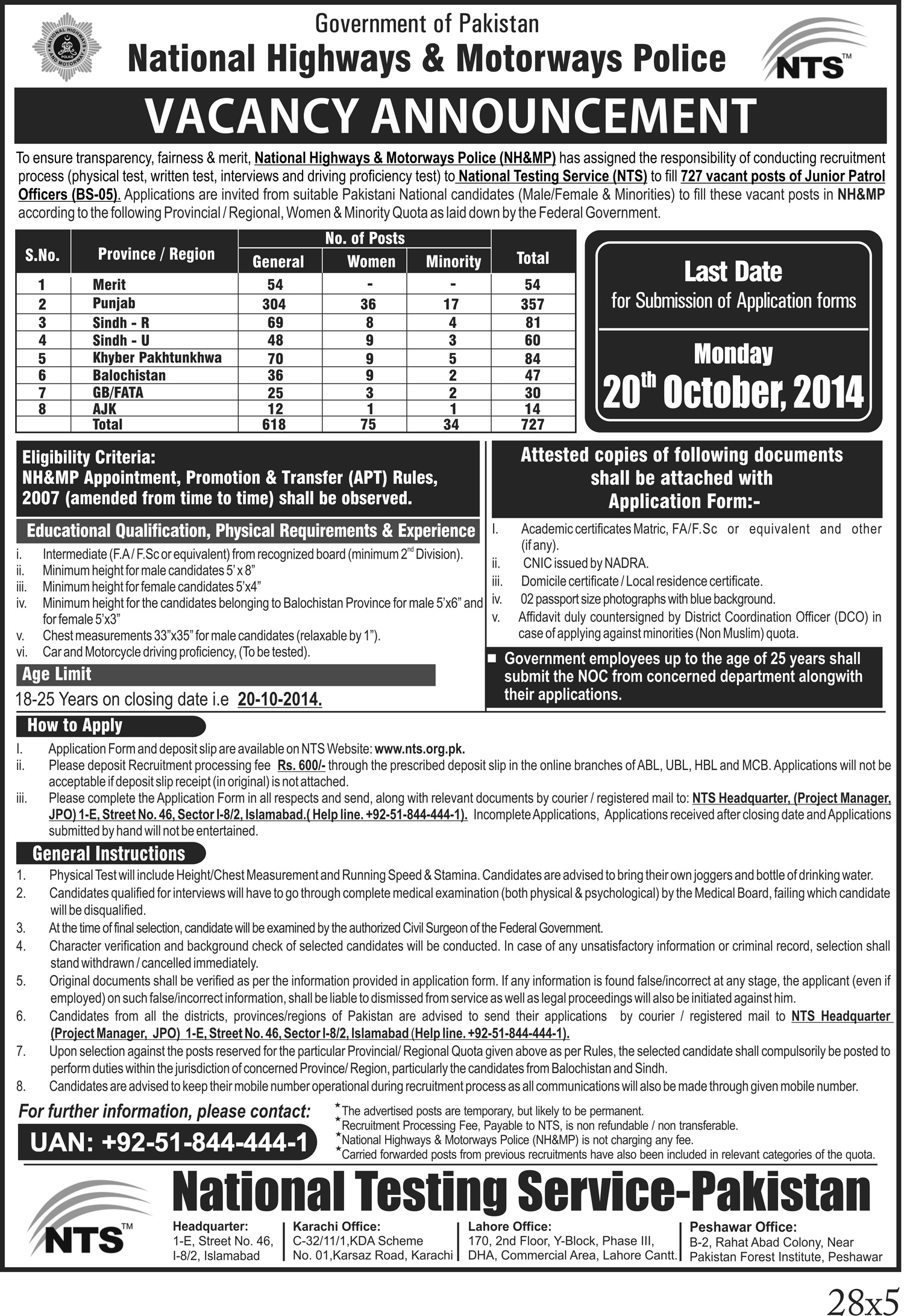 Highways And Motorway Police Junior Patrol Officer NTS Jobs 2014 Form Download