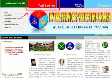 Check Online ISSB Call Letter Status 2016 How To