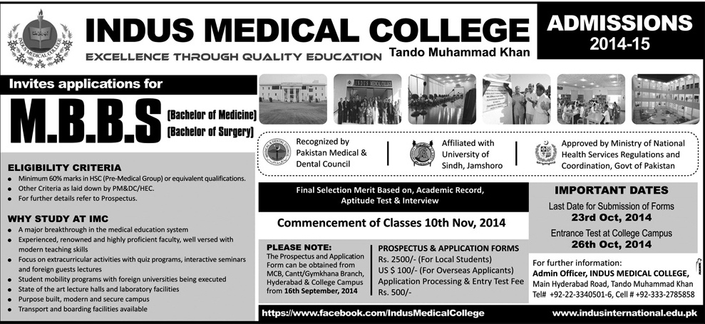 Indus Medical College Tando Muhammad khan MBBS Admission 2015-2016