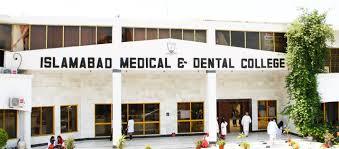 islamabad medical and dental college merit list 2018