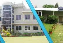 Jinnah Medical College Peshawar JMCP Merit List 2019 MBBS