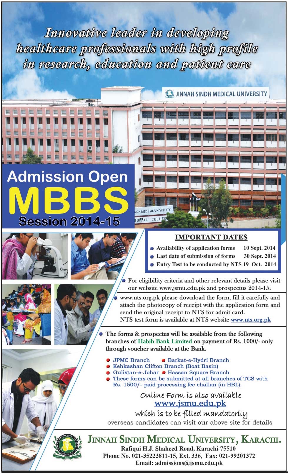 Jinnah Sindh Medical University MBBS Admission 2014-15 NTS Form Date