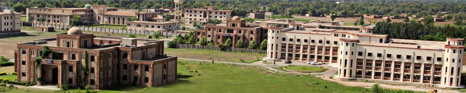 Kohat University of Science KUST Merit List 2017 1st, 2nd, 3rd
