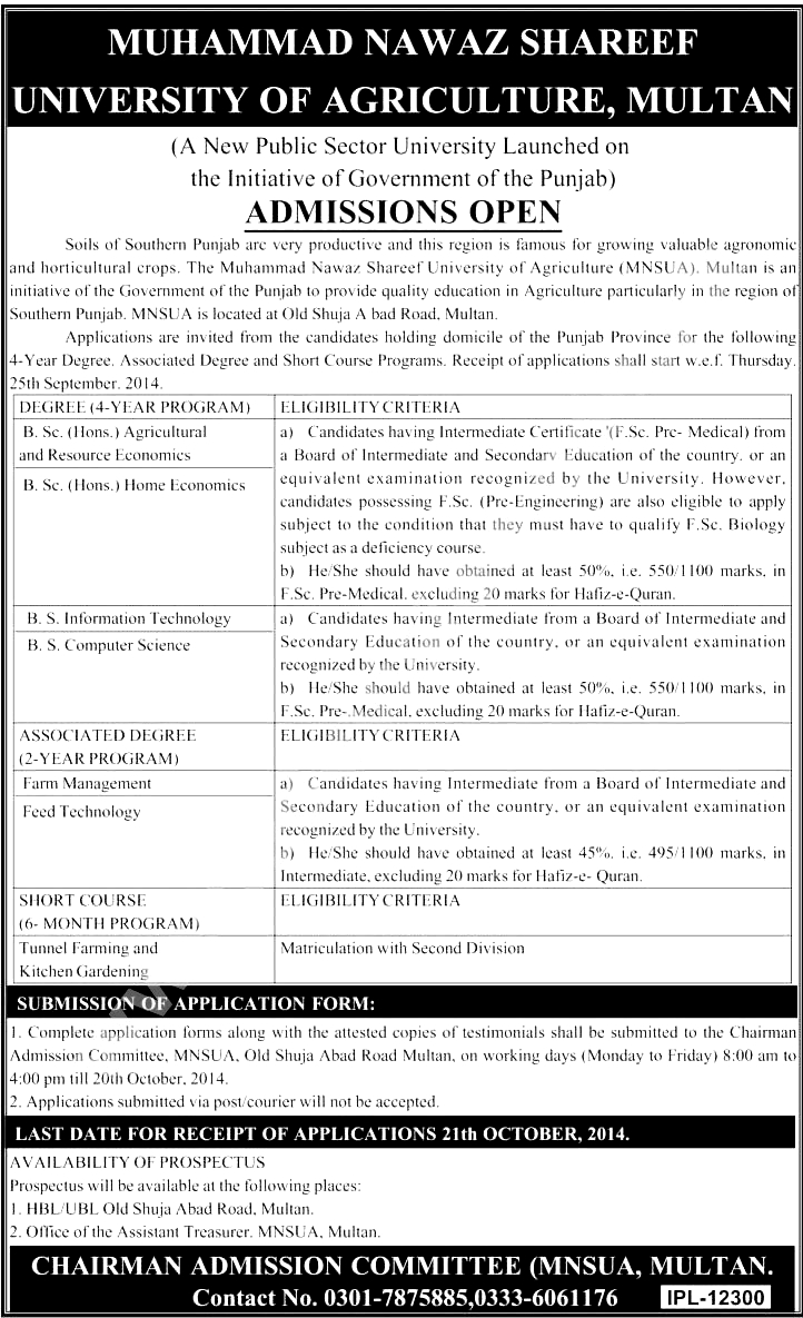Muhammad Nawaz Sharif University of Agriculture Multan BSc Admission 2015