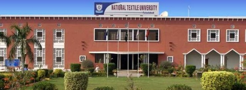National Textile University NTU Undergraduate Merit List 2017 1st, 2nd, 3rd