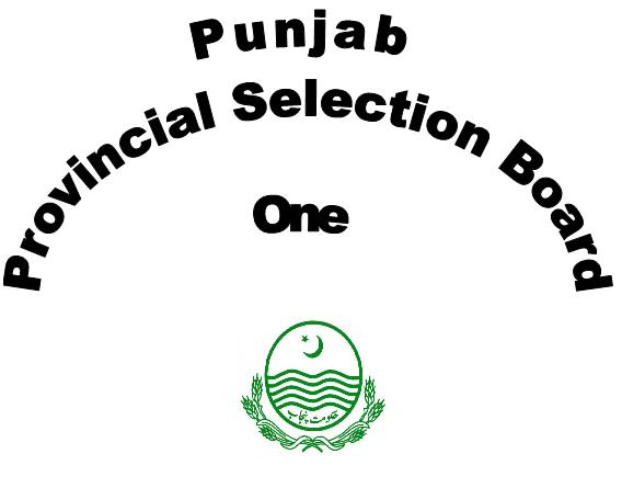 Punjab Boards 2nd Year Result 2017 are Announced