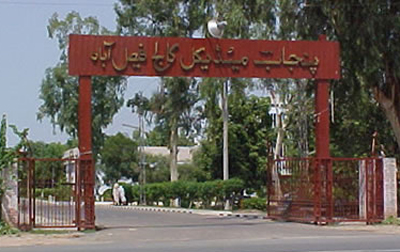 Punjab Medical College PMC Faisalabad Admission 2015 MBBS, BDS Form