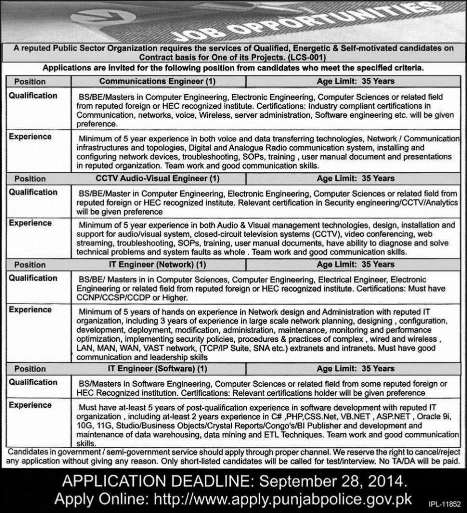 Punjab Police Communication, IT, CCTV Engineer Jobs 2014 Apply Last Date