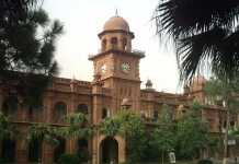 Punjab University PU BA/BSC Annual Exams Date Sheet 2015