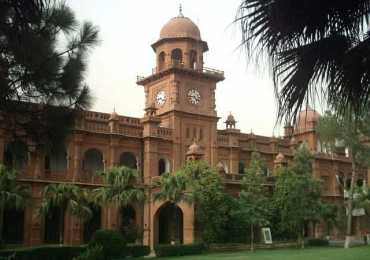 Punjab University MA Private Admission Procedure And Criteria