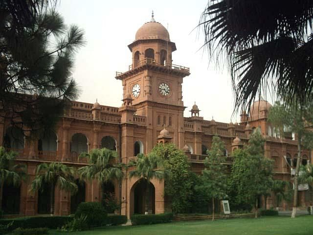 punjab university affiliated private colleges in lahore for b com