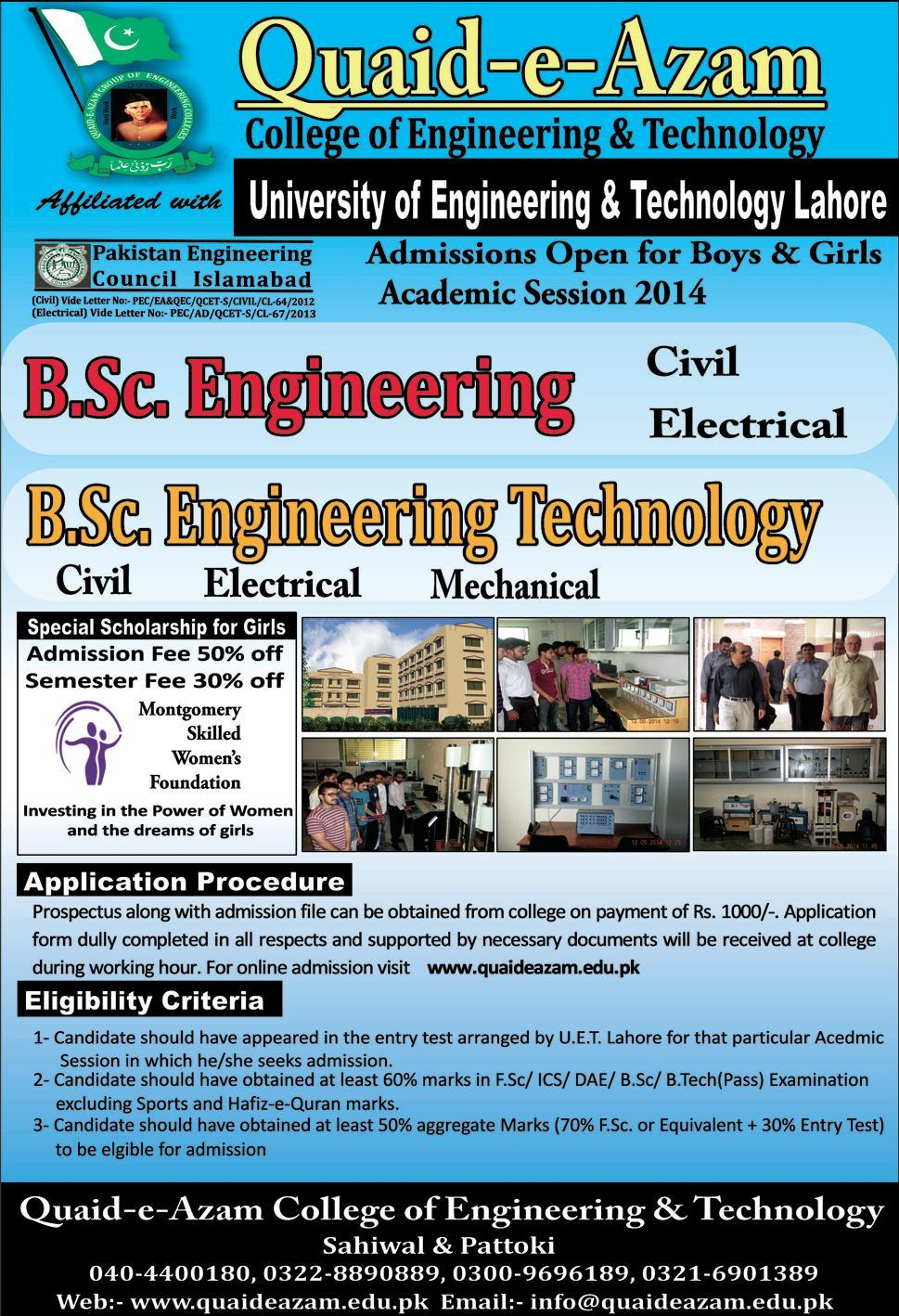 Quaid e Azam College of Engineering and Technology Sahiwal Admission 2015
