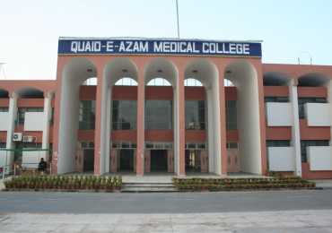 Quaid e Azam Medical College Bahawalpur Admissions 2016 MBBS
