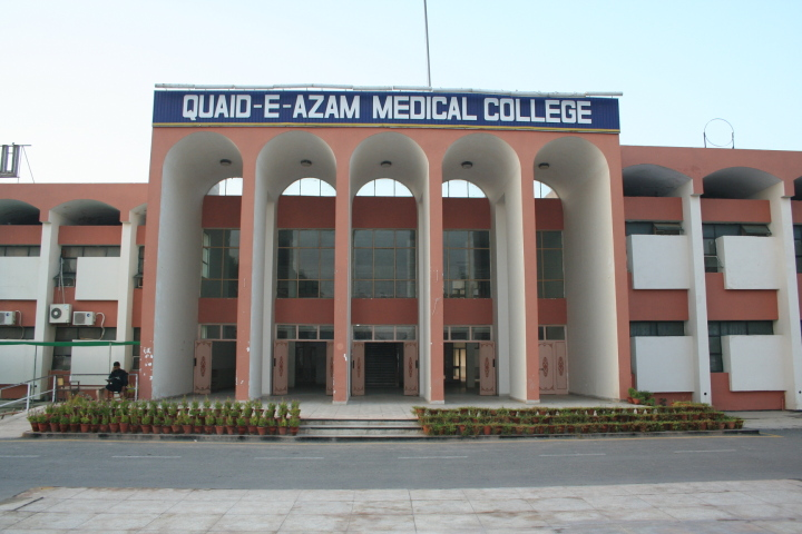 Quaid e Azam Medical College Bahawalpur Admissions 2015 MBBS