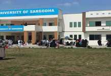 Sargodha University B.Com Supplementary Date Sheet 2015 Part 1, 2