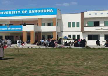 Sargodha University B.Com Supplementary Date Sheet 2016 Part 1, 2