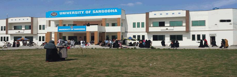 Sargodha University B.Com Supplementary Date Sheet 2018 Part 1, 2