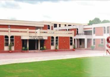 Shalamar Nursing College Entry Test Result 2019 Merit List