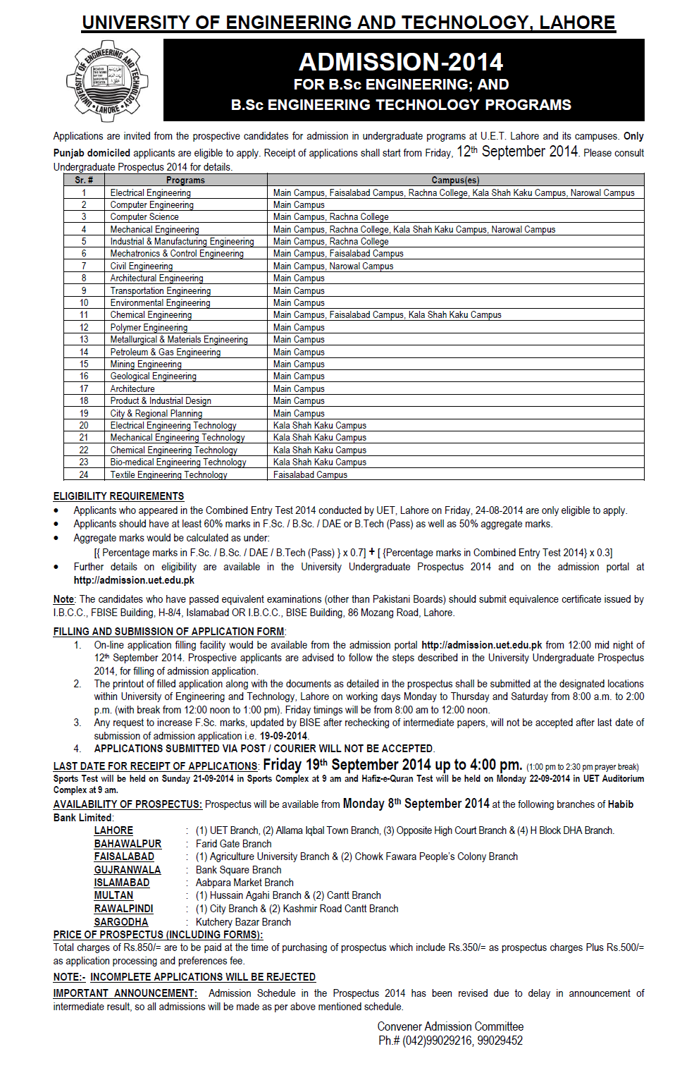 UET Lahore Bsc Engineering And Technology Admissions 2015 Form, Last Date