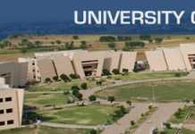 University of Gujrat UOG MA, MSc, M.Com Supplementary Date Sheet 2018