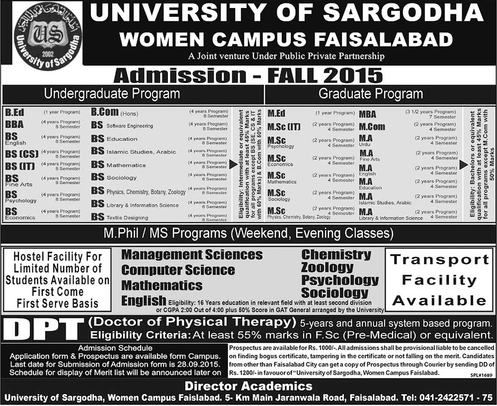 University of Sargodha Women Campus Faisalabad Admission 2015