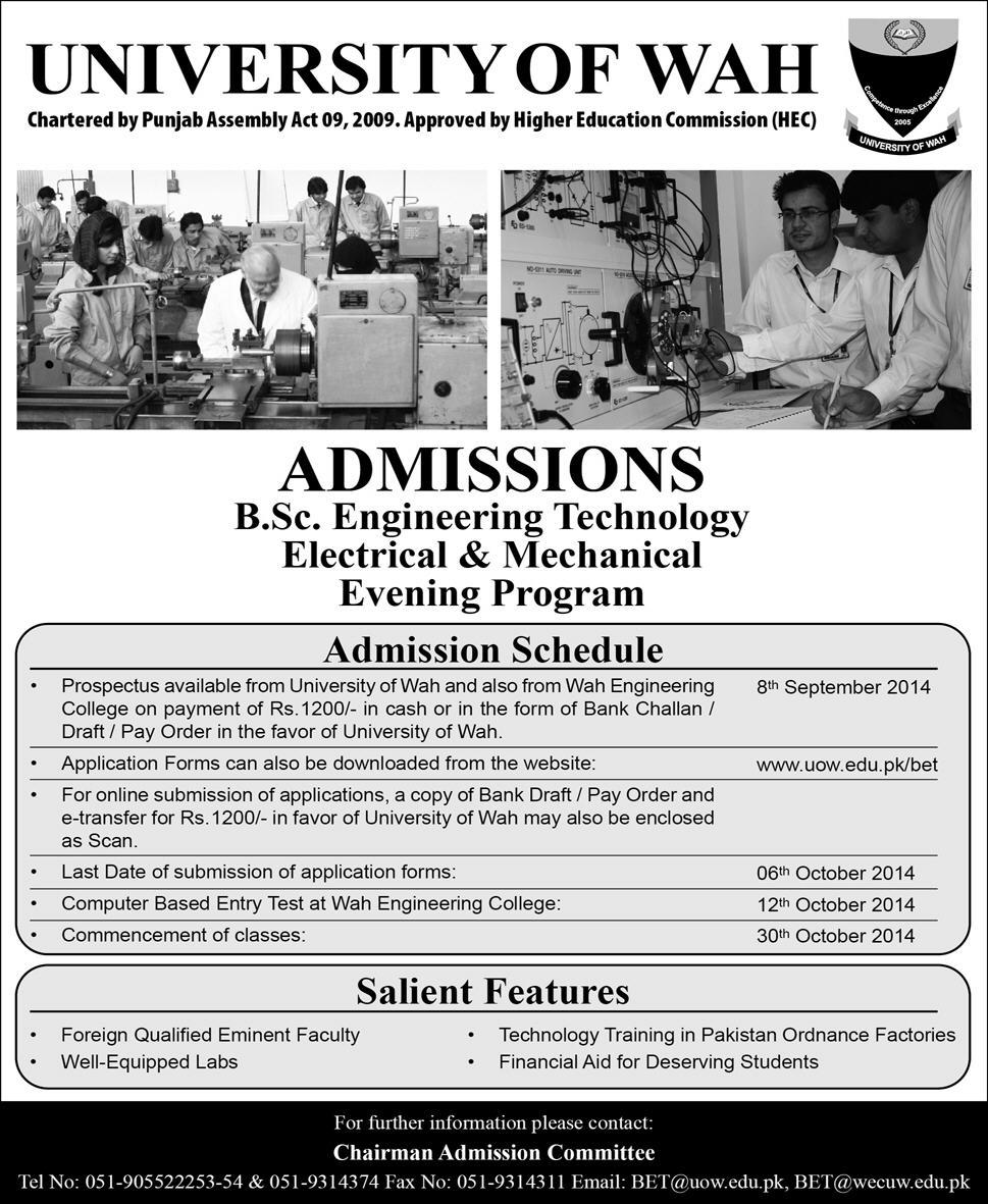 University of Wah BSc Engineering Admission 2015 Form, Last date
