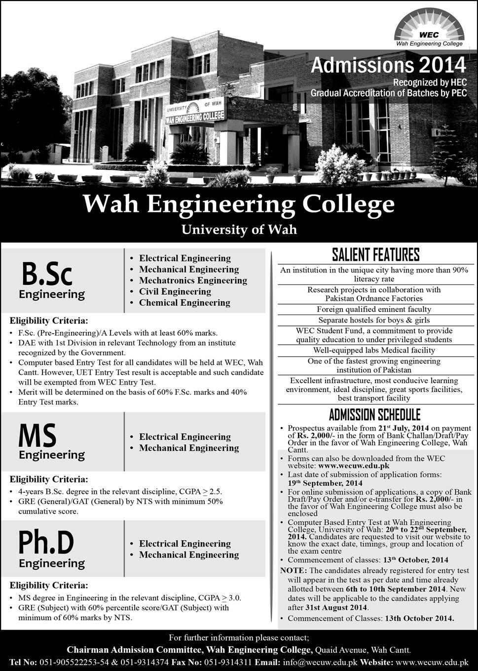 WAH Engineering College Admission 2014 Form, Last Date