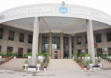 BISE GRW 9th, 10th Class Supplementary Result 2016 Gujranwala Board