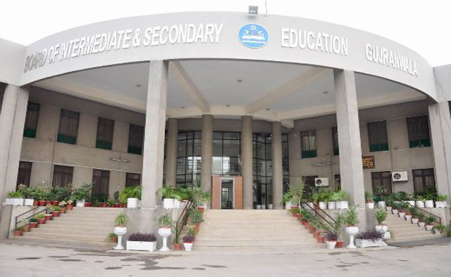 BISE GRW 9th, 10th Class Supplementary Result 2017 Gujranwala Board