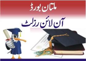 BISE Multan Board Matric Supplementary Result