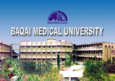 Baqai Medical University Karachi Merit List 2016 MBBS, BDS, Pharm D