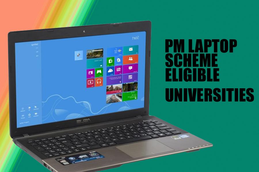CM Shahbaz Sharif Free Laptop Scheme 2014 2nd Phase Registration Form Online