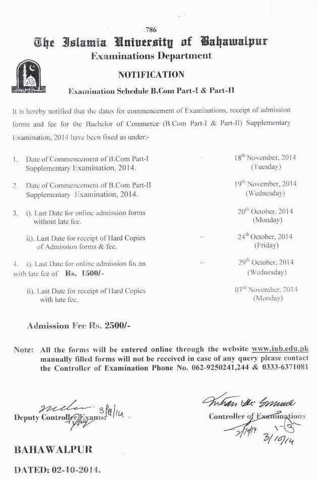 IUB Bahawalpur B.Com Part 1, 2 Date Sheet 2014 Islamia University