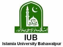 Islamia University Bahawalpur BCom Part 1, 2 Supplementary Result 2019