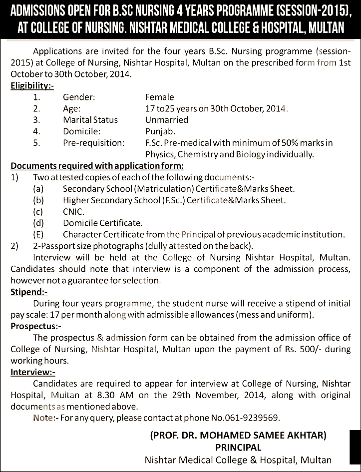 Nishtar Medical College Multan BSc Nursing Admission 2015 Form, Last Date