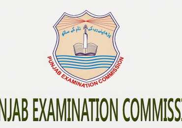 PEC 5th Class Model Papers 2018 Download