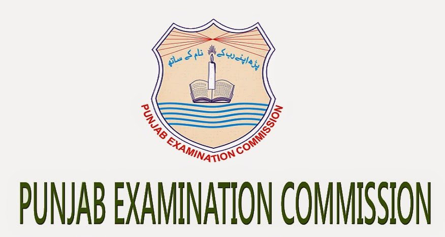 PEC 5th Class Model Papers 2016 Download