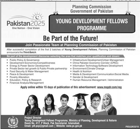 Pakistan Young Development Fellows Program 2017 Apply Online, Eligibility
