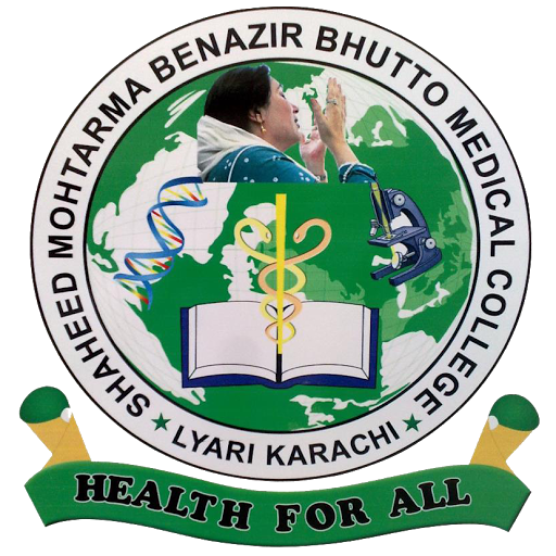Shaheed Mohtarma Benazir Bhutto Medical College Lyari NTS Test Result 2015