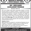UVAS HEC Need Based Scholarship Program 2016-2017 Form Download