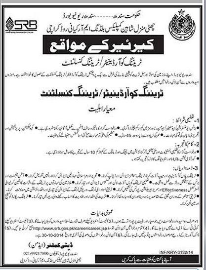 sindh revenue board training coordinator, Consultant Jobs 2014 Form Download