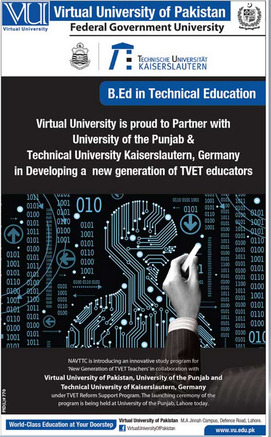 Virtual University B.Ed Admission 2015 Form Download, Last Date