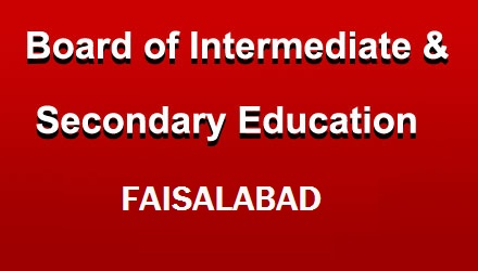 9th, 10th Class Supplementary Result 2018 Faisalabad Board Online