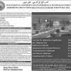 Balochistan University Of Engineering Khuzdar BUET Self Finance Admission 2014