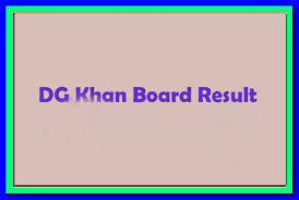 DG Khan Board Matric 10th Class Supplementary Result 2019 Online