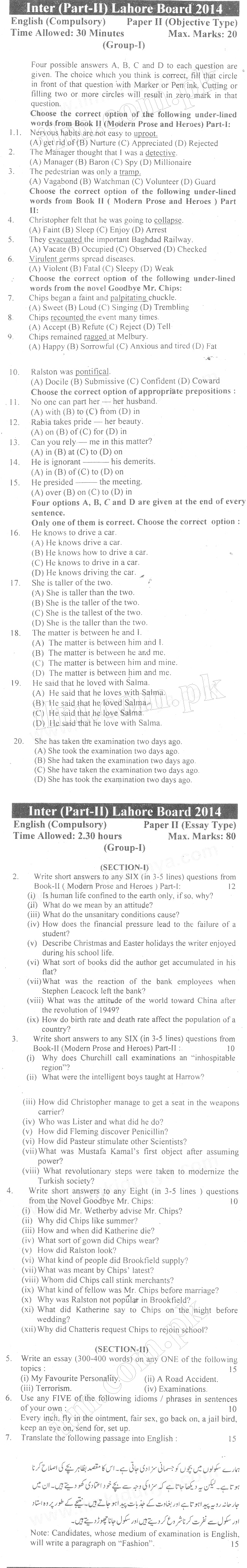 intermediate lahore board past papers Bise lahore icom part-1 past paper business mathematics contains the exact paper pattern of lahore board for the preparation of exams.