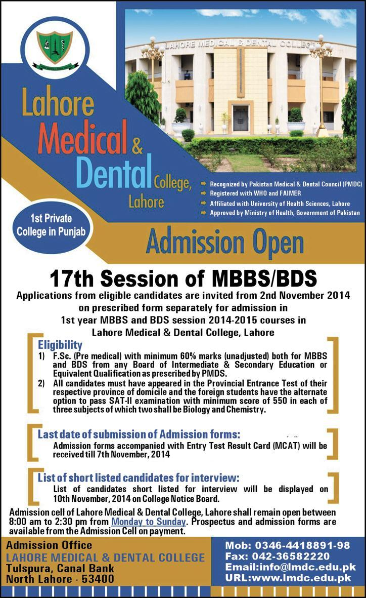 Dentistry demra university college hons subjects